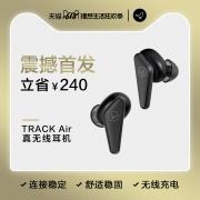 ¥858包邮 1日0点:LIBRATONE TRACK Air 真无线入耳式耳机 蓝牙运动耳机耳麦