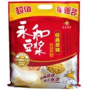 永和豆浆 经典原味 豆浆粉 1200g 40包 39.9元包邮(需用券)