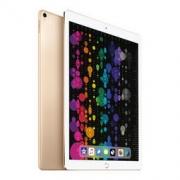 Apple 苹果 iPad Pro 12.9英寸 平板电脑 金色 WLAN+Cellular版 512G 5999元包邮5999元包邮