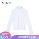 MO&Co. 摩安珂 MA184TEE230 女士字母高领打底针织衫 299元¥409