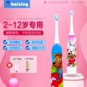 拜宁 儿童 电动牙刷 9.9元包邮¥10
