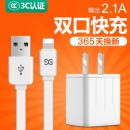 GUSGU 古尚古 iPhone充电线 1米 2条装  券后5元¥5