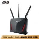 ASUS 华硕 RT-AC86U 2900M双频千兆无线路由器 809元包邮(满减)809元包邮(满减)
