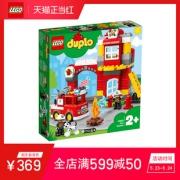 LEGO 乐高 Duplo 得宝系列 10903 消防局出动+10835 温馨家庭 468.4元包邮(需用券)