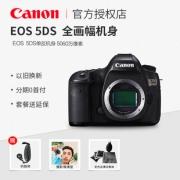 历史低价:Canon 佳能 EOS 5DS 全画幅单反相机 9849元包邮