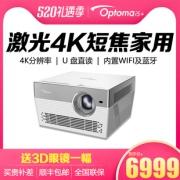 Optoma 奥图码 i5+ 4K投影仪 6799元包邮(需用券)¥6799