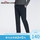 24日10点:SEVEN 柒牌 115B70010 男士直筒西裤 140元包邮¥140