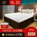 KING KOIL 金可儿 酒店精选系列 琥珀L 双人弹簧床垫 1800*2000*200mm  5099元包邮¥5099