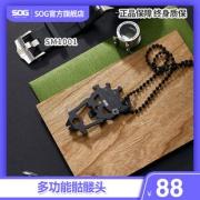 SOG 索格 J0020178 骷髅头多功能组合小工具 68元包邮(需用券)¥68