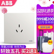 ABB 轩致系列 AF206 三孔空调插座 雅典白 16A *3件51元(需用券,合17元/件)