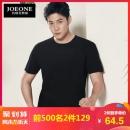 JOEONE 九牧王 JT29201FT 男士纯色T袖*2 124元包邮(需用券)¥94