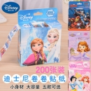 Disney 迪士尼 DM20755 卡通创意贴纸 8.9元包邮(需用券)¥9