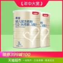 BEINGMATE 贝因美 菁爱 幼儿配方奶粉 3段 1000g 2罐装+200g +凑单品 298.8元包邮(合149.45元/件)¥380