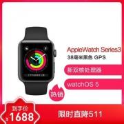 国行版Apple 苹果 Apple Watch Series 3 智能手表 GPS 38mm
