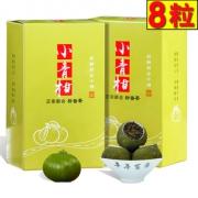 三显峰 小青柑 普洱茶 8粒 6.9元包邮