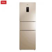 25日0点:TCLBCD-206TEWF1风冷三门冰箱206升1399元包邮