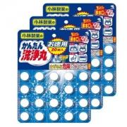 KOBAYASHI 小林制药 排水口管道马桶洗净丸20片*3件