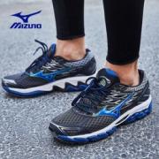 9日0点: Mizuno 美津浓 WAVE PARADOX 4 男款 顶级支撑系跑鞋 292.15元包邮(用券,限前1小时)