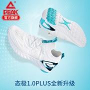 匹克 态极 1.0 PLUS E92577H 男女科技缓震跑鞋 +凑单品 406.2元包邮(需用券)