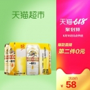 KIRIN 麒麟一番榨清爽型啤酒 330m*6瓶 *6件 106.6元(合17.77元/件)¥107