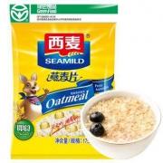 凑单:西麦 冲饮谷物 营养早餐 即食 燕麦片 175g