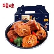 已失效 慢友抵现红包专享:天猫超市【百草味】甜辣鸭脖礼盒500g