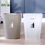 飞达三和 垃圾桶 6.4L 送垃圾袋夹子 9.9元(需用券)