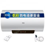 Haier海尔EC5001-GC电热水器50升