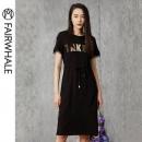 马克华菲 女士短袖针织连衣裙 2色81元包邮(需领券)