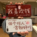 oppo苹果vivo玻璃手机壳¥5