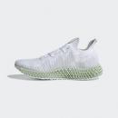 adidas 阿迪达斯 alphaedge 4D CG5526 男子跑步鞋 2499元包邮2499元包邮
