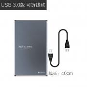 Inphic 英菲克 2.5英寸铝合金移动硬盘盒 外接usb3.0