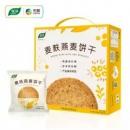 中粮悦活 无糖麦麸燕麦饼干840g29.9元包邮(需领券)