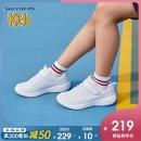 Skechers斯凯奇女童春季新款校园小白鞋 大童软底运动鞋82226L 229.00