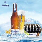 Heineken 喜力 爱德维斯啤酒 330ml*24瓶 *2件 296.4元包邮