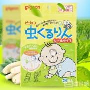 Pigeon 贝亲 婴幼儿植物驱蚊贴 60枚 Prime会员凑单免费直邮