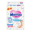 中亚prime会员:Merries 妙而舒 婴儿纸尿裤 增量系列 M68片 59元包邮(需订购)59元包邮(需订购)