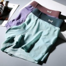 Miiow猫人男士冰丝内裤2条装49元包邮(需用券)