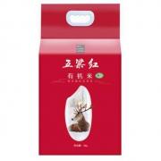 五粱红 五常有机米稻花香2号 臻选有机大米 东北 5kg+凑单100.76元包邮