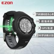 宜准EZON智能运动手表男士跑步防水心率GPS户外多功能电子表E1HR369元