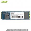 acer宏碁VT500M系列M.2NVMe固态硬盘1TB699元包邮