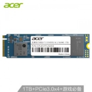 acer宏碁VT500M系列M.2NVMe固态硬盘1TB