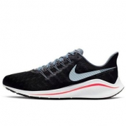 NIKE 耐克 AIR ZOOM VOMERO 14 男子跑步鞋482.1元(多重优惠)