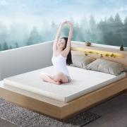 NITTAYA 妮泰雅 天然乳胶床垫 180*200*5cm 618元包邮(双重优惠)