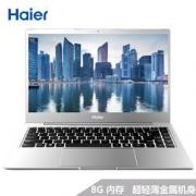 Haier 海尔逸3000 14英寸轻薄金属笔记本电脑(3867U、 8GB、128GB、全金属机身、 win10) 2299元包邮(需10元定金)
