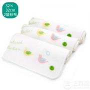Purcotton 全棉时代 婴幼儿纯棉口水巾 32*32cm 3片/袋