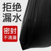 汉世刘家 黑色加厚垃圾袋 100只  券后4.8元