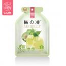 【溜溜梅】蒟蒻梅の冻120g*2¥10