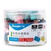 GuangBo 广博 燕尾夹票夹办公文具PJTC006 40只装*14件 59元(双重优惠,合4.21元/件)