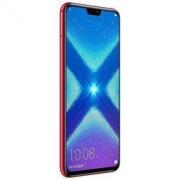 HUAWEI 华为 荣耀8X 智能手机 魅焰红 4GB 64GB 1199元包邮1199元包邮